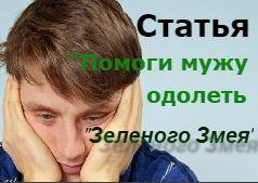 elenavladimirovnaburlai
